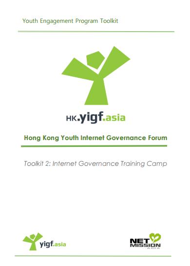 HKYIGF: Internet Governance Training Camp