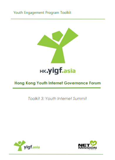 HKYIGF: Youth Internet Summit