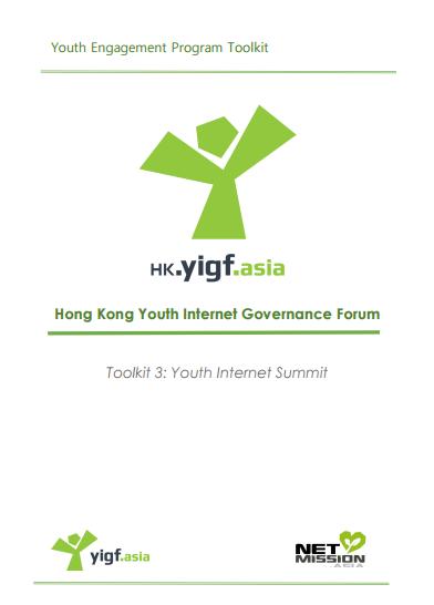 HKYIGF: Youth Internet Summit